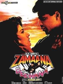 Shahrukh Khan Movies List 1992-2017 - Bollymoviereviewz